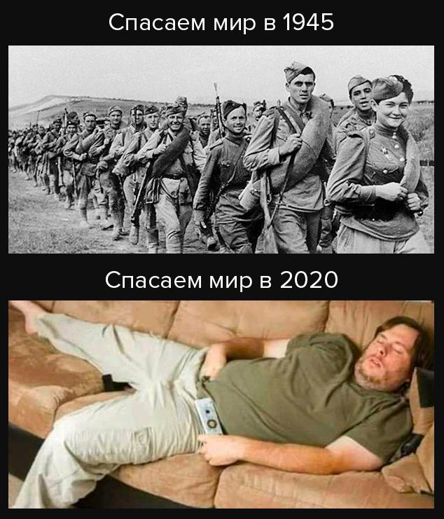 Анекдоты Про Коронавирус До Слез